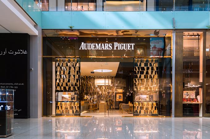 Audemars piguet opens dubai mall boutique lifestyle for Dubai boutique