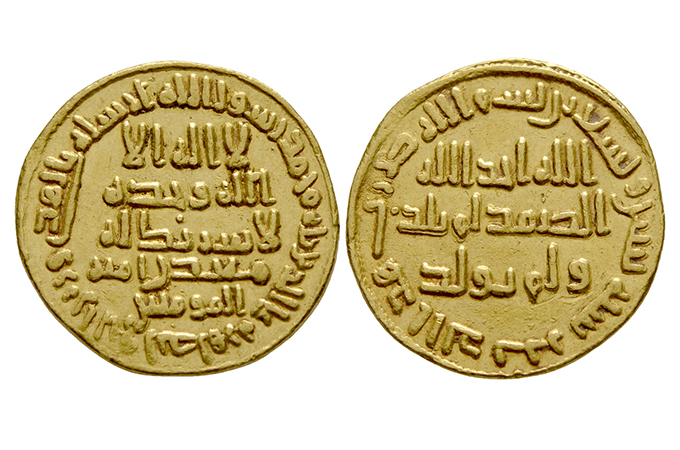 Old Islamic coin could sell for $400K - Art &